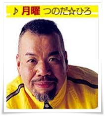 tunodahiro