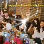 山田涼介の韓国パーティの画像(写真)が流出!なぜ削除されたのか?